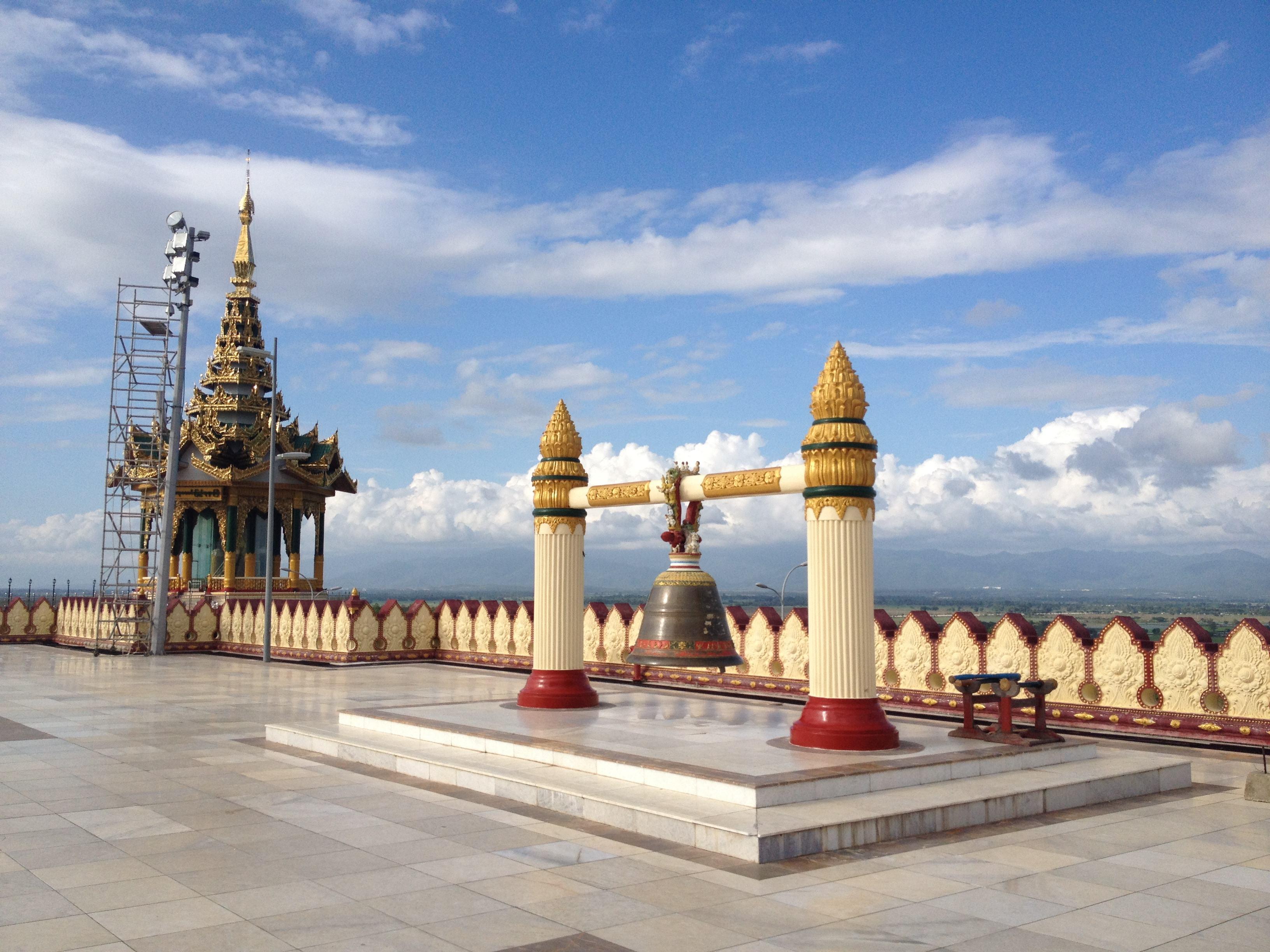 中缅投资合作工作组会议在缅甸内比都举行