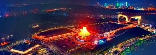 17届中国—东盟博览会主题